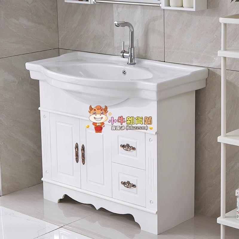 衛浴用品 歐式pvc浴室柜衛浴洗臉盆洗手臺盆柜組合面盆衛生間洗漱臺落地式[小牛]