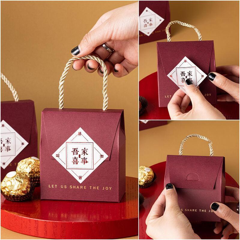 喜糖盒子禮盒裝網紅創意中國風婚禮糖果包裝盒空盒紙盒結婚喜糖袋全館滿兩件有優惠節日過節送禮