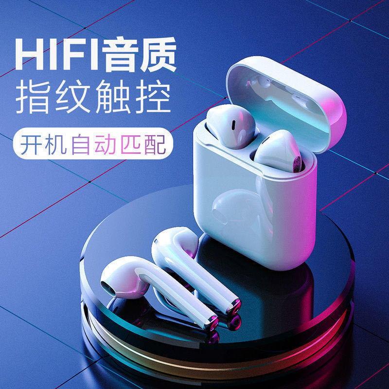 運動藍牙耳機耳塞式無線入耳式跑步vivo蘋果OPPO華為安卓通用