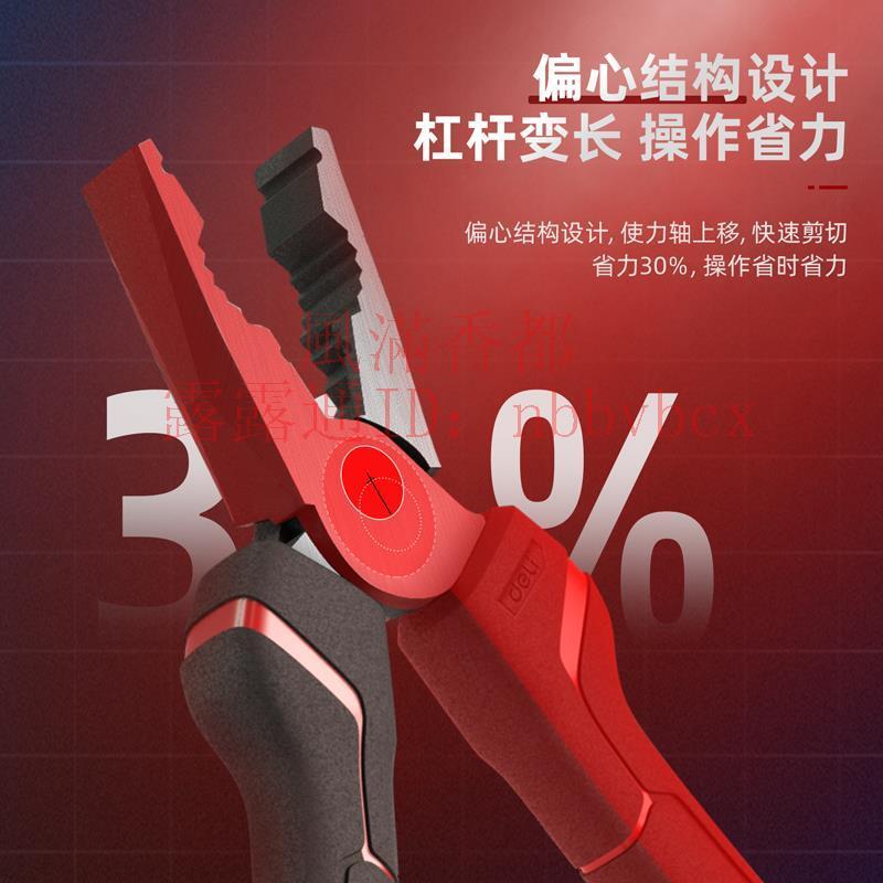 專業工業級五金工具鉗8寸多功能省力型鋼絲鉗老虎鉗子斷線鉗&香滿風都