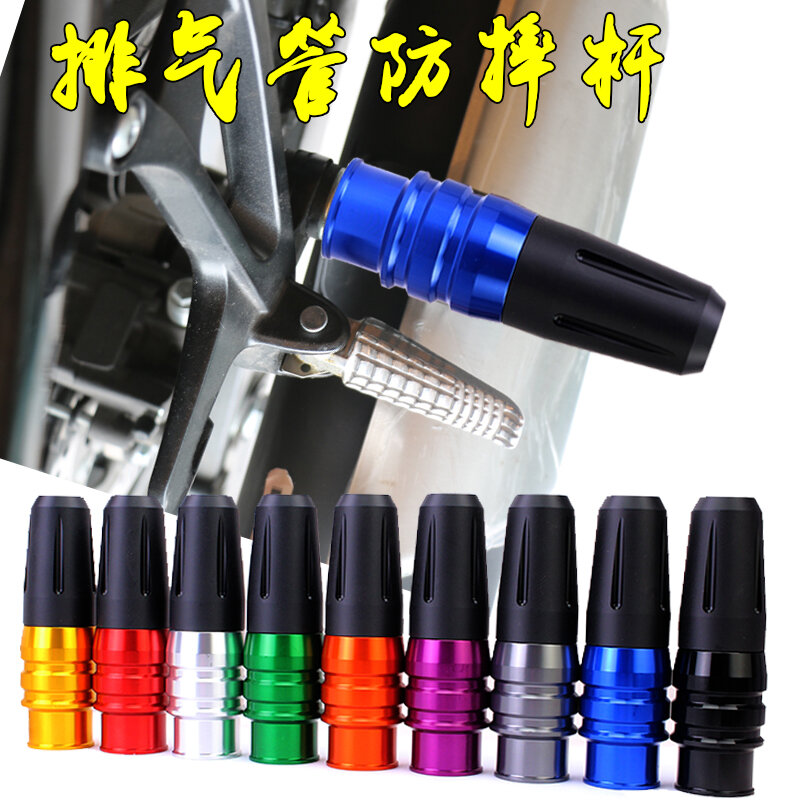 台灣現貨適用鈴木GSX250R排氣管保險杠摩托車改裝GW250護杠防摔桿防摔膠套