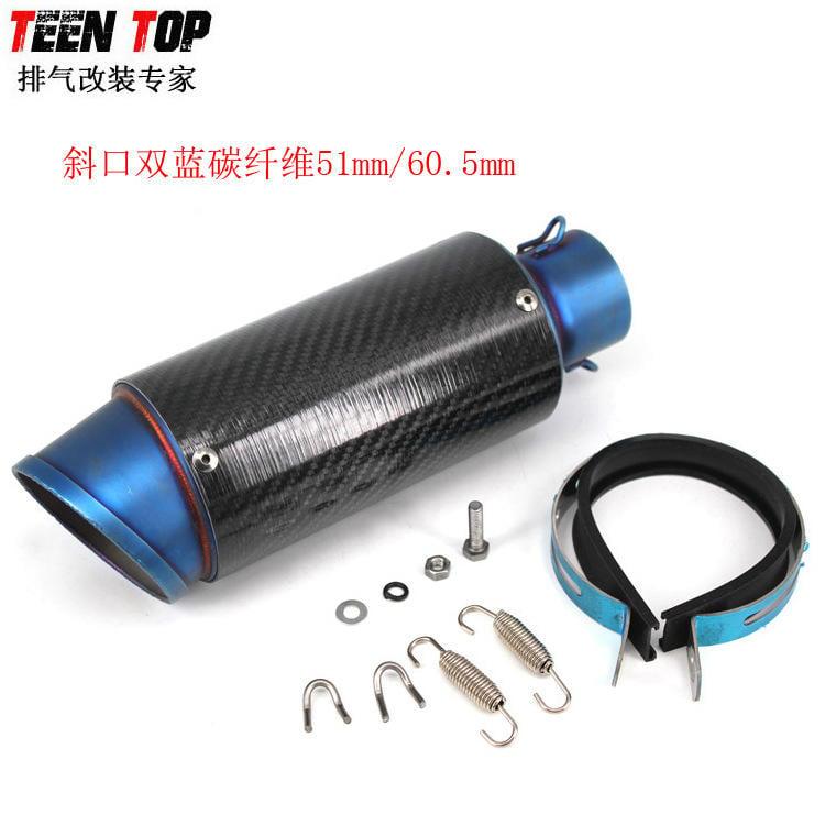 改裝跑車MT09Ninja400永源350大排量直排斜口SC排氣管改裝消聲器