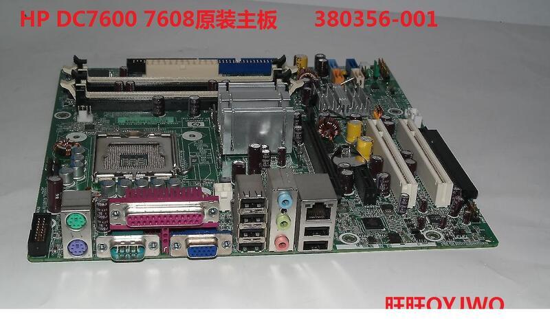 全新盒裝 HP dc7600 7608 主板  MT 945G 380356-001