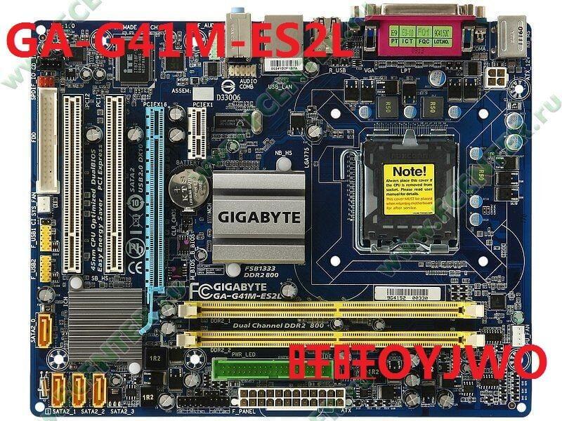 全新 技嘉 GA-G41M-ES2L DDR2   GA-G41MT-S2PT DDR3  技嘉G41
