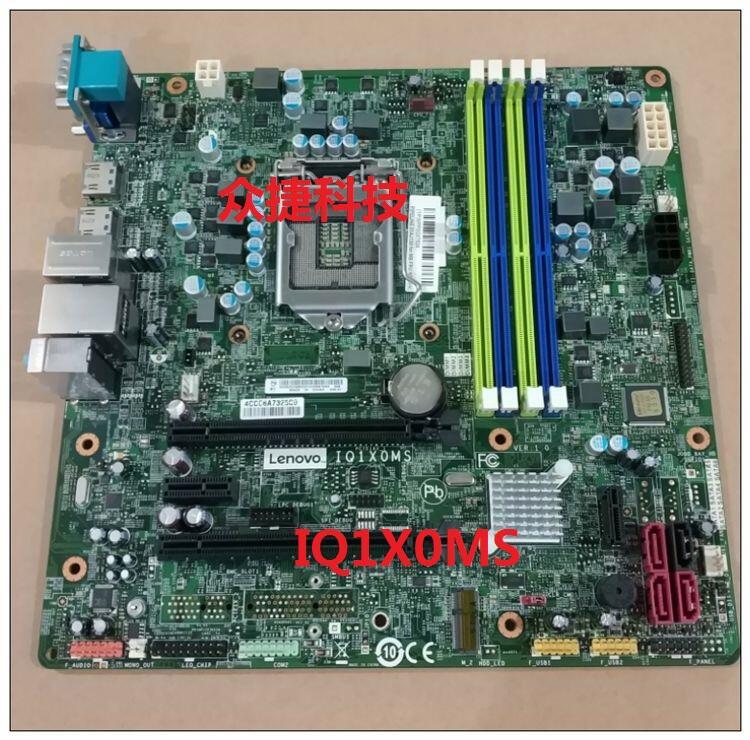 聯想M8600T M800 M6600T M6600S 揚天A8800F A800F 啟天M6600主板