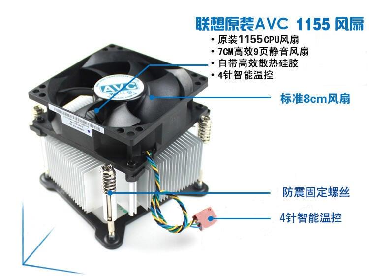 原裝 DELL HP  聯想 1150 1155  1156  CPU散熱器 4針 風扇