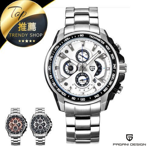 【一級優品】《公司貨附保固》 PAGANI DESIGN CX-0005 鋼帶手錶 男錶 手錶 男女錶 情侶手錶 手鏈