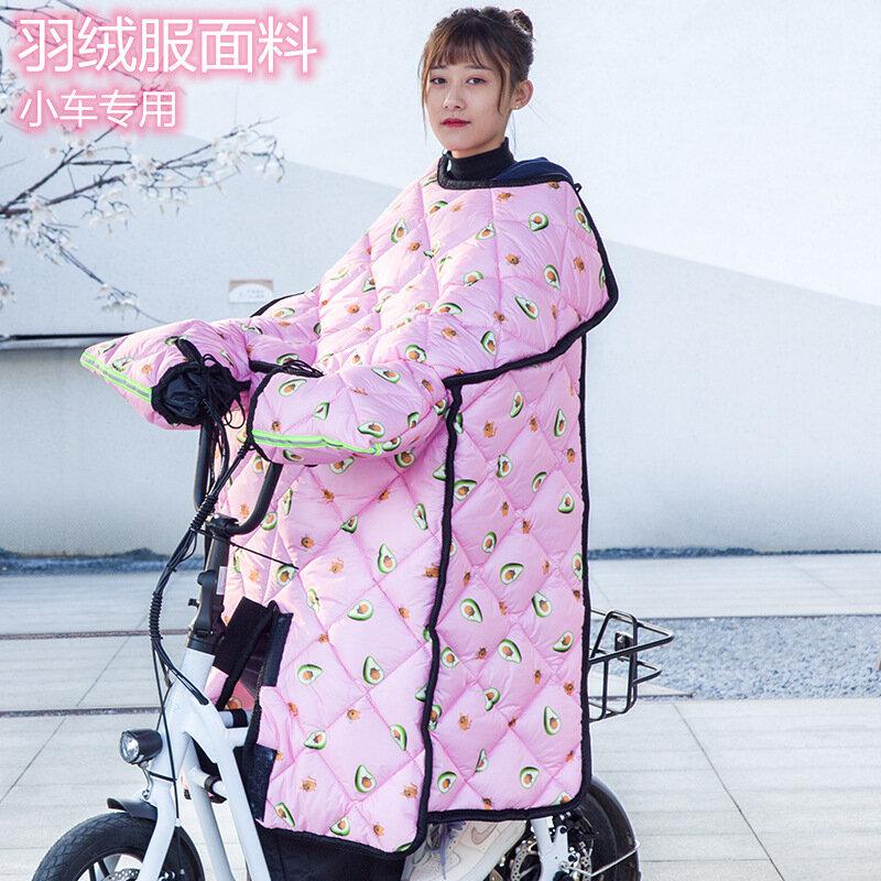 小電動自行車擋風被冬季加絨加厚雙面滑板代駕車折疊橫梁車防風罩