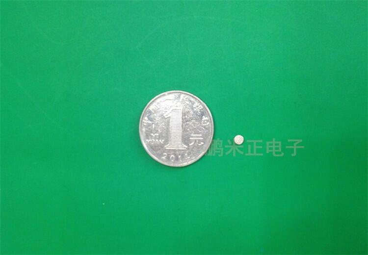 探針單支價.100支起發貨-稀土永磁 Φ3*1mm強磁 釹鐵硼強力磁鐵 強力吸鐵石 量大優惠