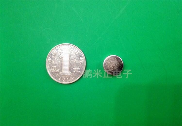 探針單支價.100支起發貨-稀土永磁 Φ12*4mm強磁 釹鐵硼強力磁鐵 超強吸鐵石 量大優惠