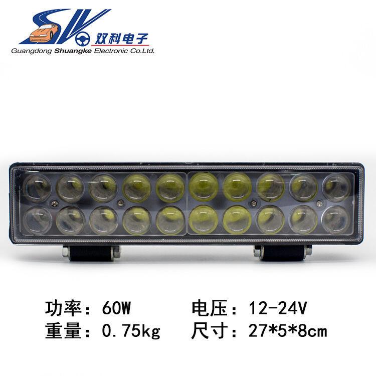 🔥現貨🔥🔥貨車LED射燈 12V-24V汽車工作燈4D凸透鏡 挖掘機裝載機大燈