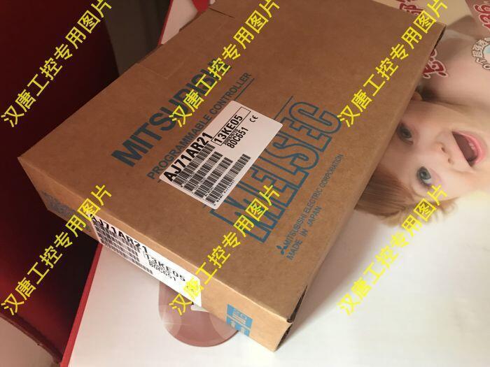 原裝全新正品三菱PLC模塊AJ71AR21產地日本進口MITSUBISHI未拆封   美優品 可開發票