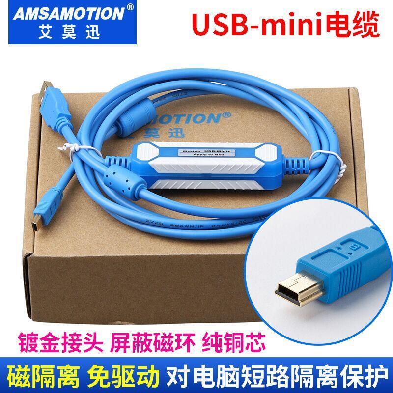 適用 松下AFPX FP0R FP-XH 系列PLC編程電纜數據下載線USB-mini   美優品 可開發票