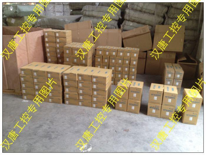 三菱斷路器NF63CV5A 10A 15A 20A 25A 32A 40A 50A 63A極數2P原裝 美優品 可開發票