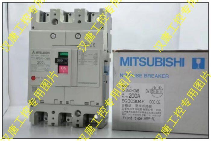 三菱斷路器NF250CW125A 150A 175A 200A 250A極數3P原裝日本產 美優品 可開發票