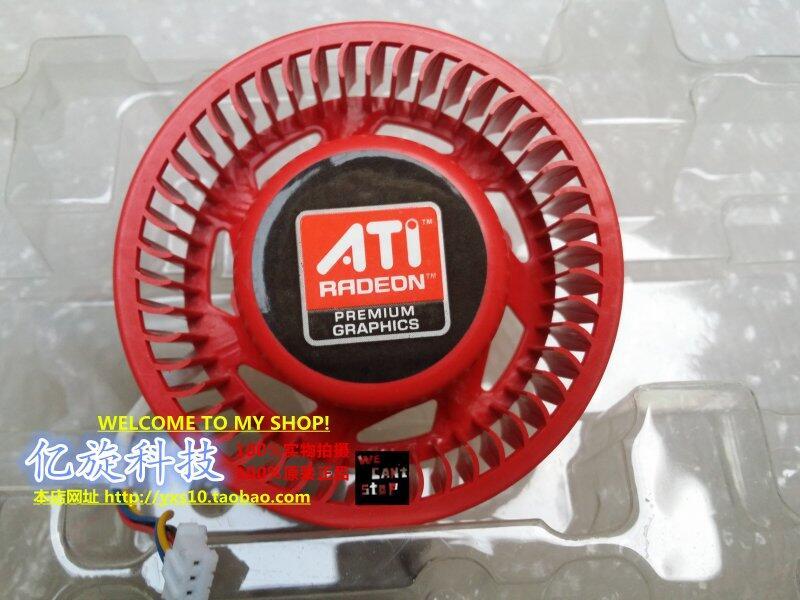 原裝ATI HD4870 HD5870 HD5970 HD7970 HD5850 公版渦輪顯卡風扇