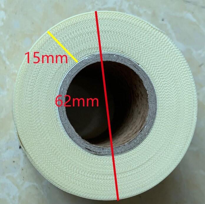 重磅大號空調銅管保溫管包紮帶膠帶空調紮帶綁帶加厚品牌