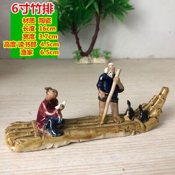 盆景配件假山小擺件陶瓷古船漁船小船魚缸裝飾船只噴泉流水族配飾