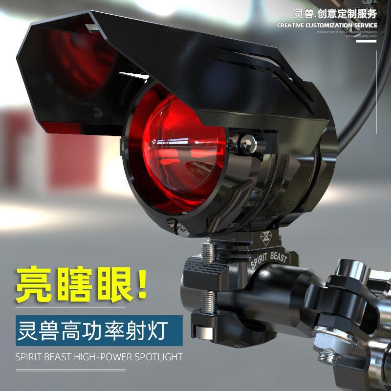 適用雅馬哈迅鷹LED射燈10W改裝摩托車高亮輔助燈電動踏板車爆閃燈