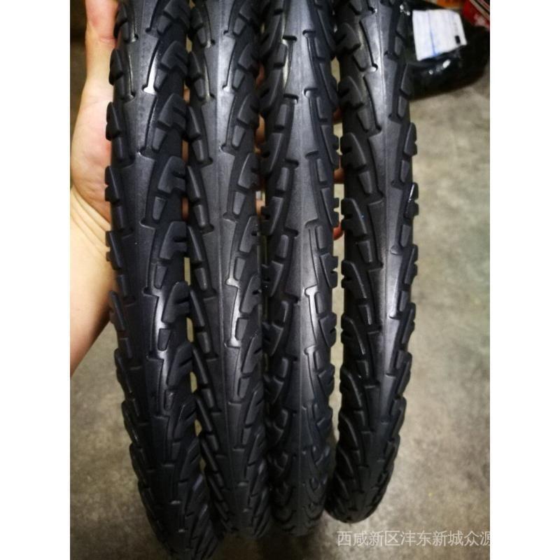 [現貨秒發]✅26寸山地車實心胎腳踏車輪胎免充氣三輪車胎26X1.952.1251.5