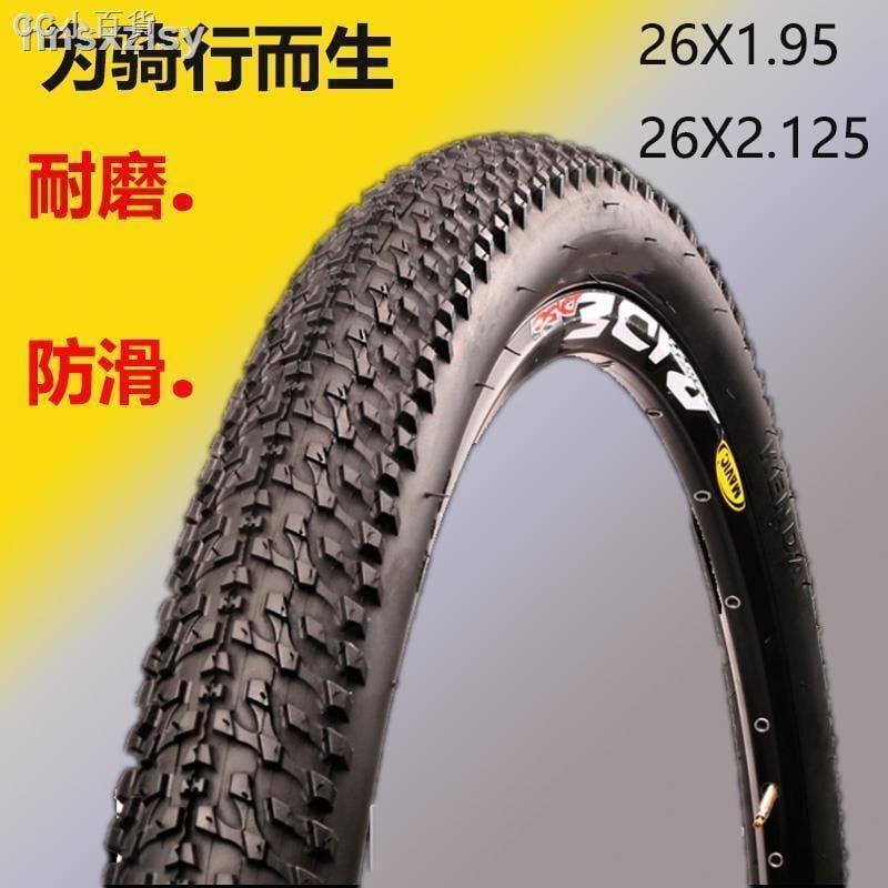 ☒6.30▣山地車輪胎26寸外胎自行車外胎26×1.95*2.125捷安車胎內外胎包郵