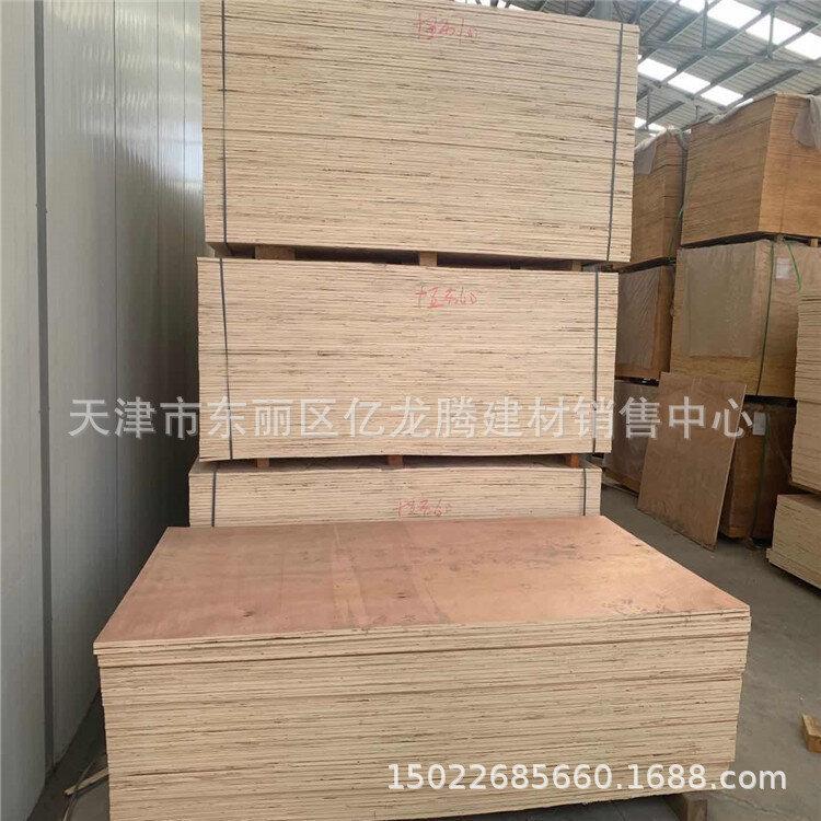 廠家 批發9厘包裝板   5厘板-20厘板  夾板  膠合板  多層板