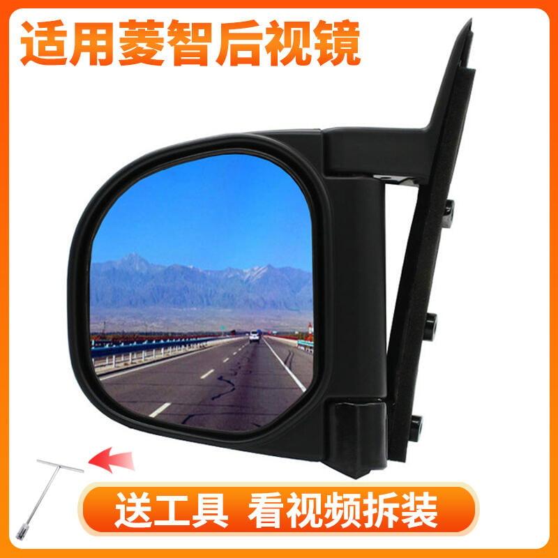 【新品快報】搶先買適用於東風風行菱智V3 M3 M5倒車鏡後視鏡手動倒車鏡電動反光鏡配 露天拍賣