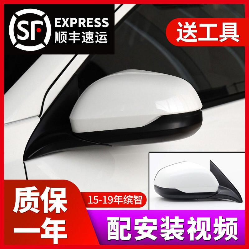 【新品快報】搶先買繽智後視鏡適用本田15-21款XRV倒車鏡總成18左炫威右反光鏡外殼 露天拍賣