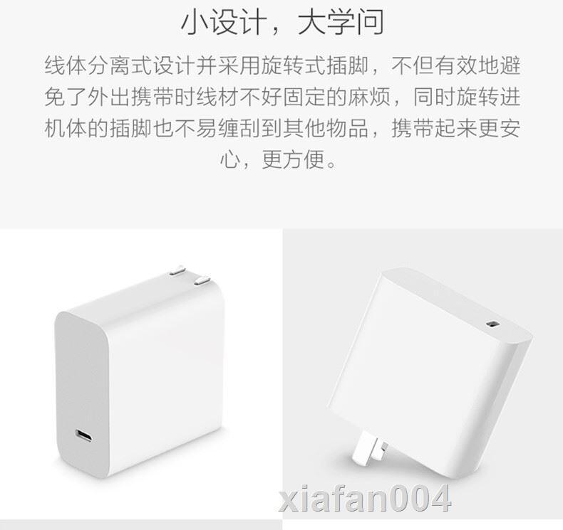 小米USB-C筆記本電腦Pro15.6充電器90W電源適配器20V4.5A ADC90TM
