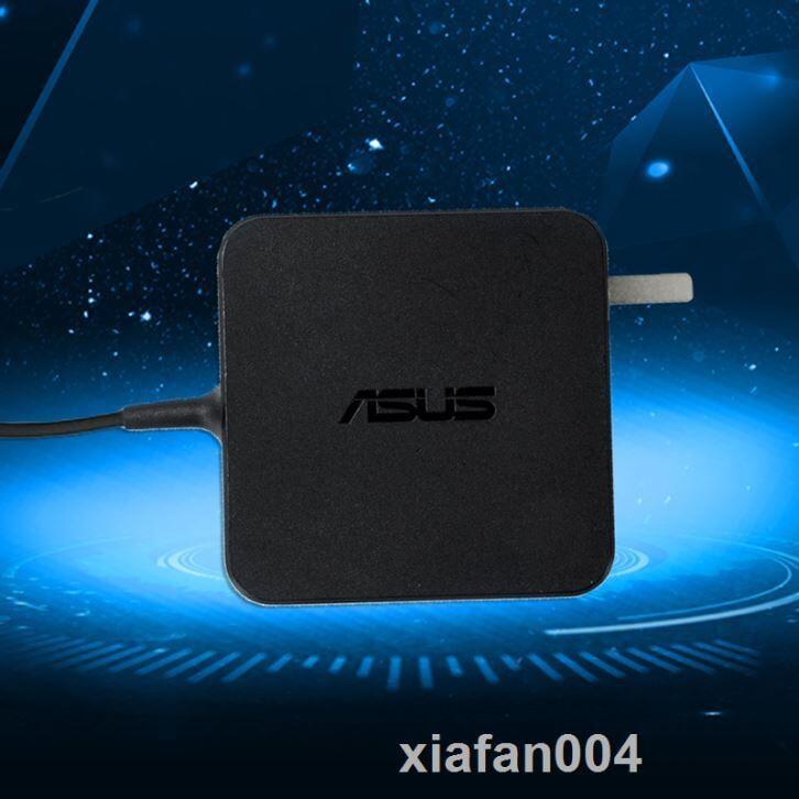 華碩筆記本充電器W519L A450C Y581C電腦適配器19V 3.42A電源原裝