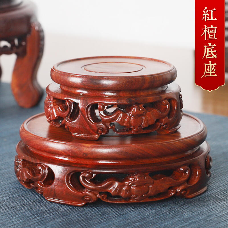 石頭擺件實木圓形工藝品架奇石盆景茶壺盆瓶香爐佛像紅木底座