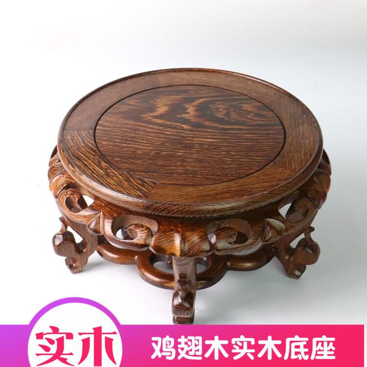 翅木實木盆景架紅木底座瓶瓷器底座木託中式裝飾盆景底座
