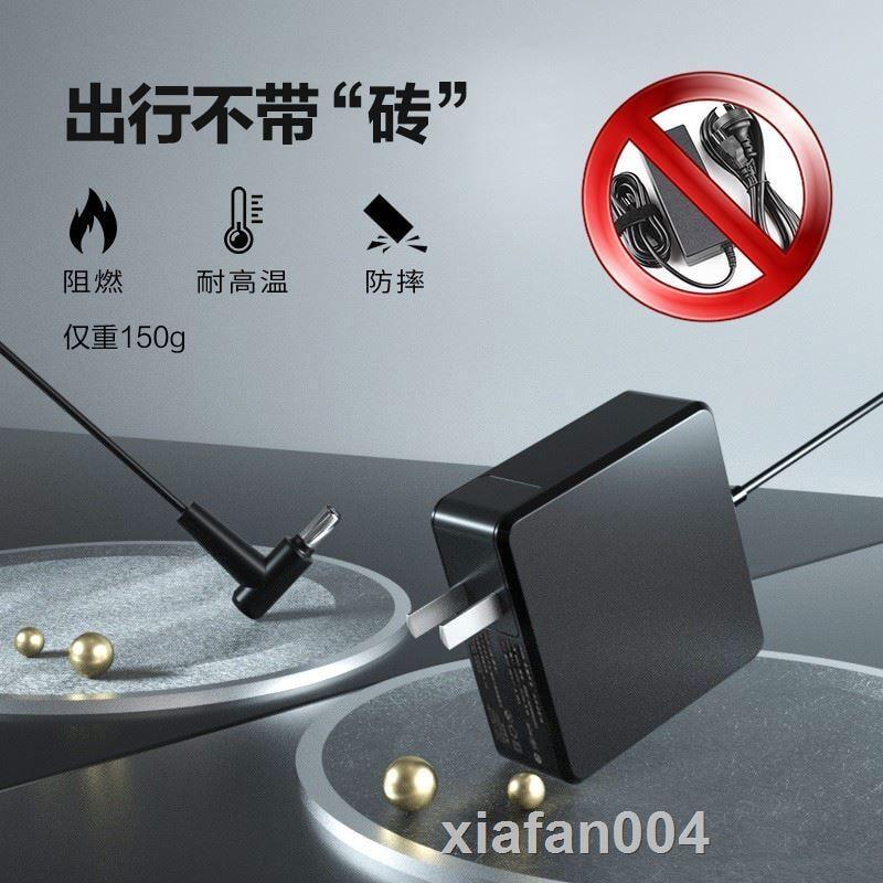 配HP惠普筆記本電腦充電器電源適配器電源線4411SC非原裝便攜電源