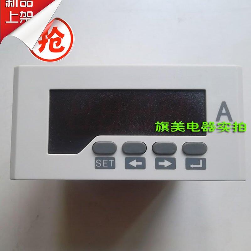 單相直流電流表單相智能電流表顯示LED數碼管直流電流表