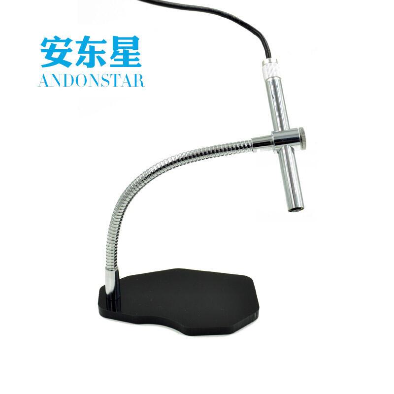 安東星1-500倍USB筆式高清數碼顯微鏡電子放大鏡軟管支架包郵