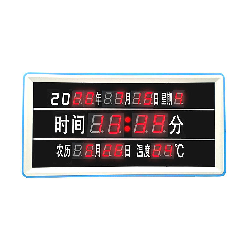 LED數碼管電子鐘大萬年曆焊接套件台歷溫度顯示裝配實訓DIY散件