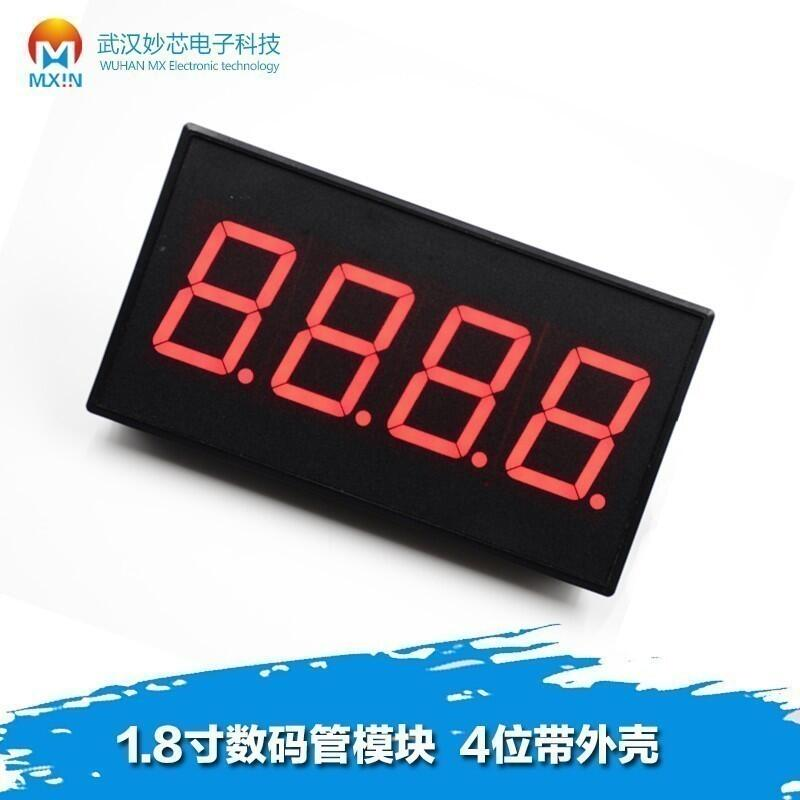 【LED-485-184 紅色】工業級RS485數碼管顯示屏1.8寸MODBUS 4位