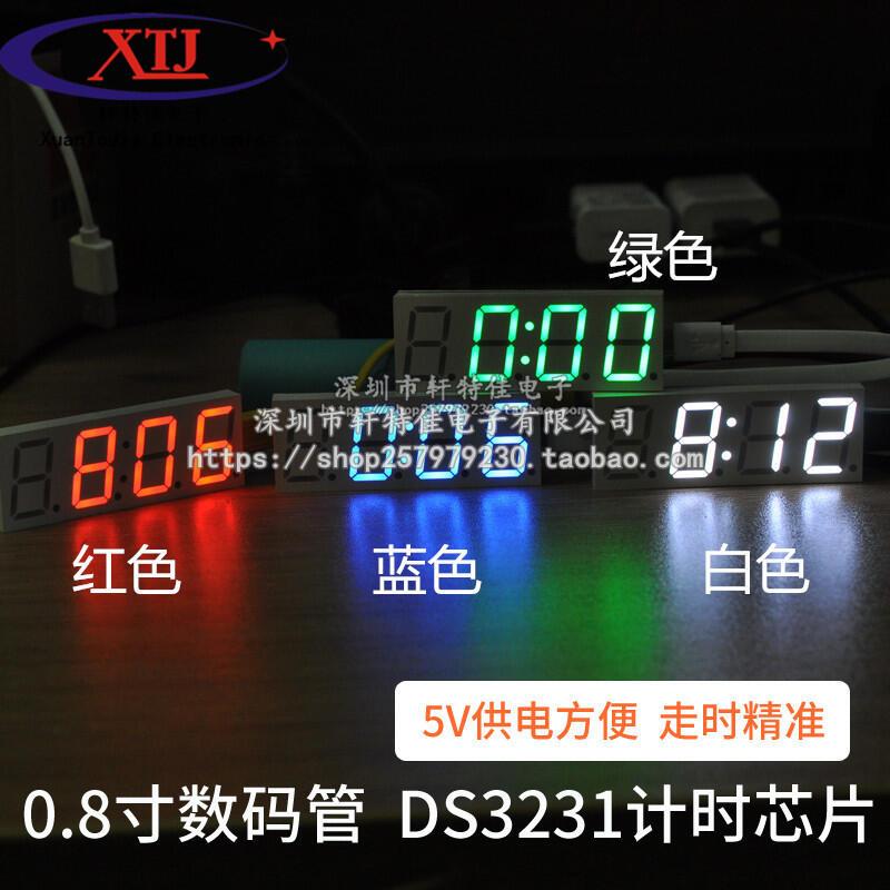 ds3231SN 時鐘模塊LED數字車載數碼管時鐘電子時鐘製作套件diy