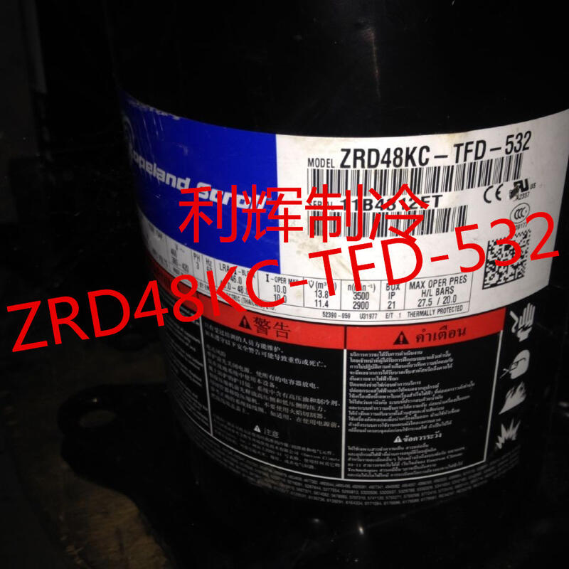 ZRD42KC-TFD-532 ZRD48KC-TFD-532原裝谷輪數碼渦旋空調壓縮機3管