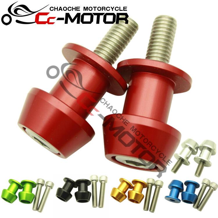 現貨+摩托車配件適用於LX650 CNC專用起車釘起車螺絲駐車釘+量多可議價