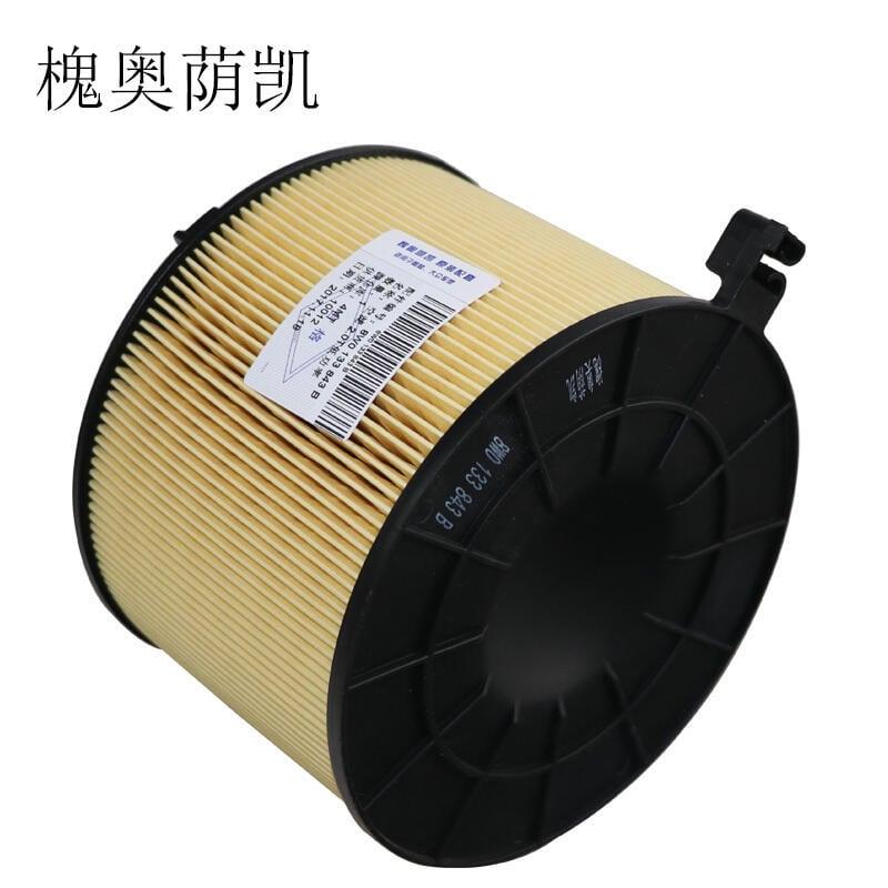 現貨熱賣適配奧迪A4L 新款16-19年A4L 空濾空氣濾芯空氣格空氣濾清器