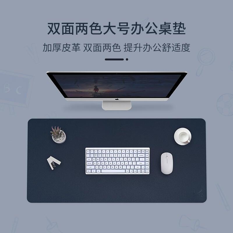 精品 定制防水超大號鼠標墊-寶藍+黃辦公鍵盤墊pu皮革定制桌墊優選現貨