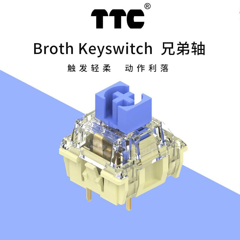 TTC兄弟軸金蘭軸聲音清脆消除觸底雜音37g段落聲音軸機械軸開關優選現貨