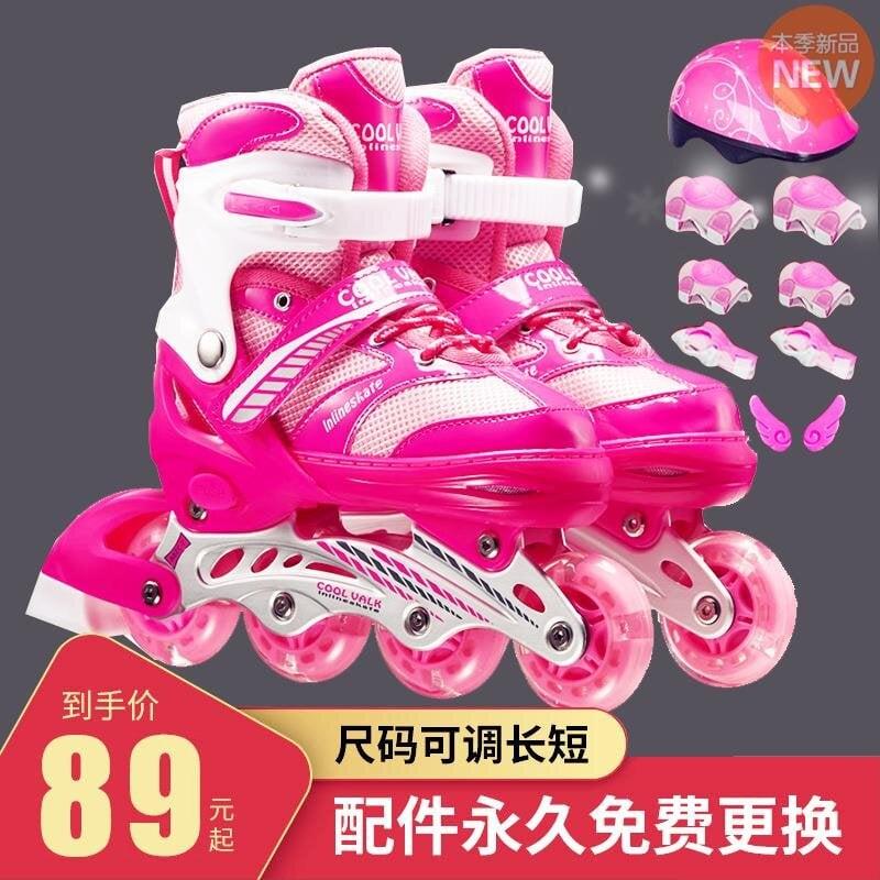 |熱賣|溜冰鞋兒童初學者旱冰輪滑鞋男童女童小孩中大童成年溜冰鞋