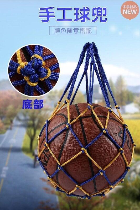  熱賣 足球網兜用球手提訓練網兜袋袋包籃球袋學生排球袋收納便攜