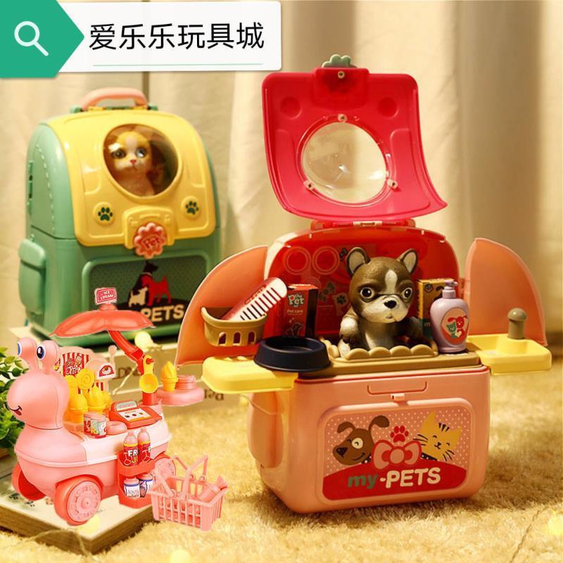 (現貨)手提箱 玩具 寵物 醫具餐具 工具化妝 小馬小狗恐龍 寵物小狗扮家家酒 廚房手提 玩具背包收納箱過家家酒系列