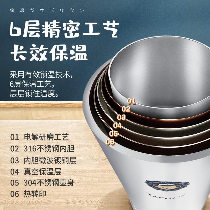 日本泰福高燜燒杯悶壺定制刻字大容量超長保溫飯盒桶鍋罐粥器便攜