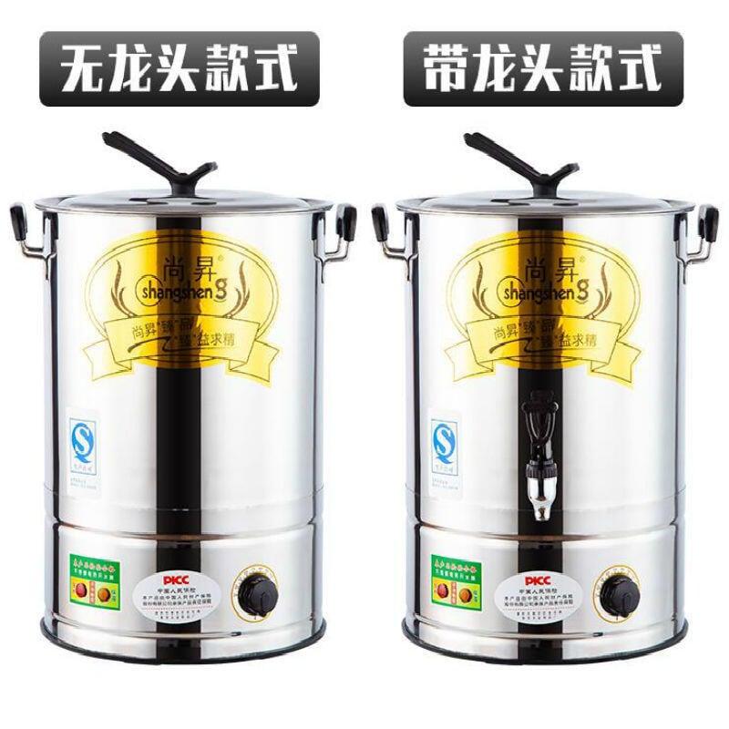不銹鋼電熱開水桶飯店商用電燒水桶機熱水桶器大容量餐廳插電保溫