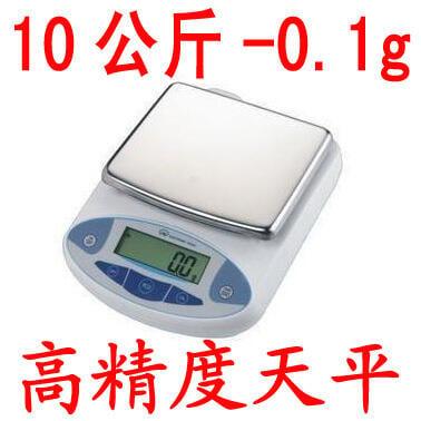品質優發貨快+統編~紀銘電子天平高精度大稱量10公斤-0.1g 克重儀快遞秤家用廚房秤