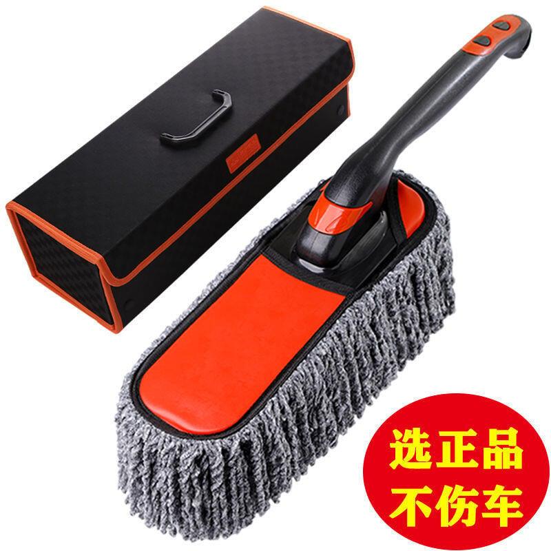 現貨 擦汽車刷子除塵撣子蠟刷掃灰掃雪車用清潔刷軟毛工具洗車擦車神器